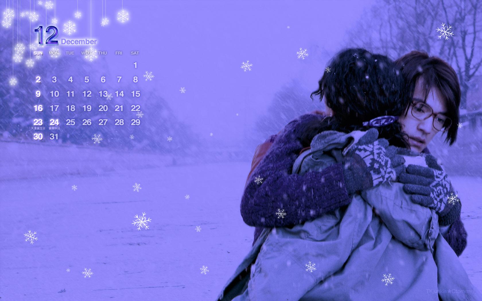 金城武カレンダー12月d1680